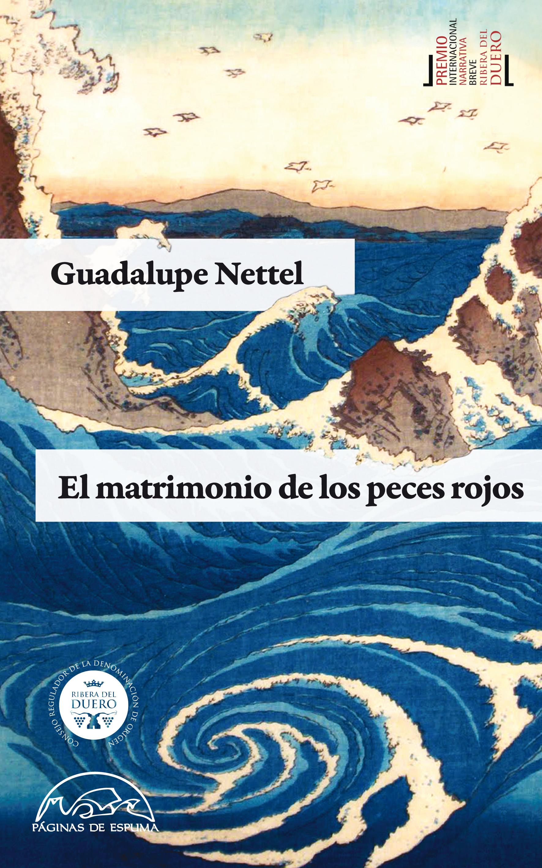 El matrimonio de los peces rojos de Guadalupe Nettel